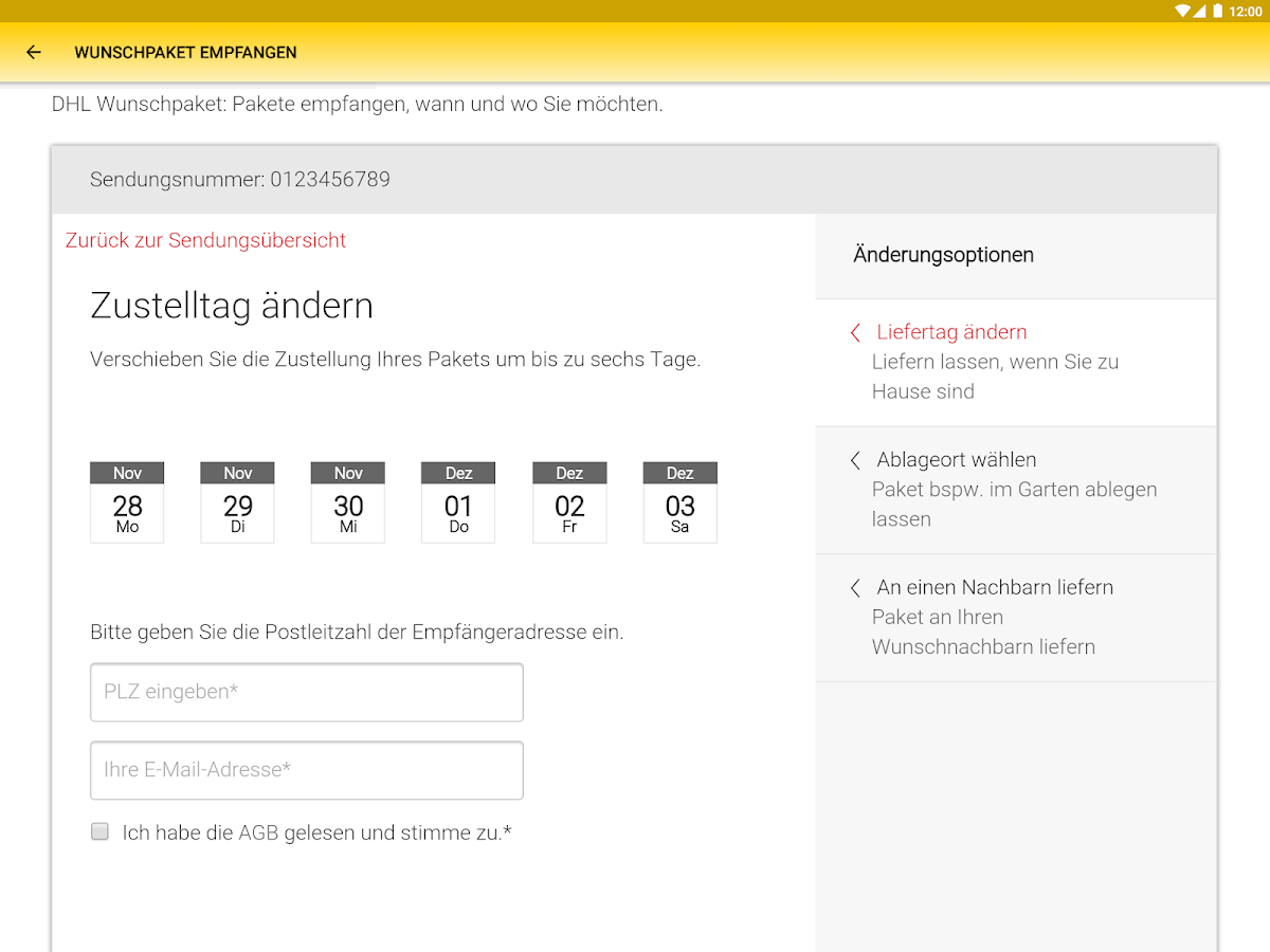 DHL Paket- screenshot