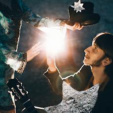 Wedding photographer Aleksandr Gavrilov (SagaGavrilov). Photo of 18.06.2018