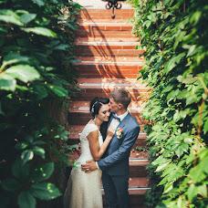 Wedding photographer Artur Morgun (arthurmorgun1985). Photo of 04.08.2016