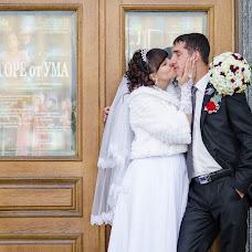 Wedding photographer Yuliya Schekinova (SchekinovaYuliya). Photo of 13.04.2015