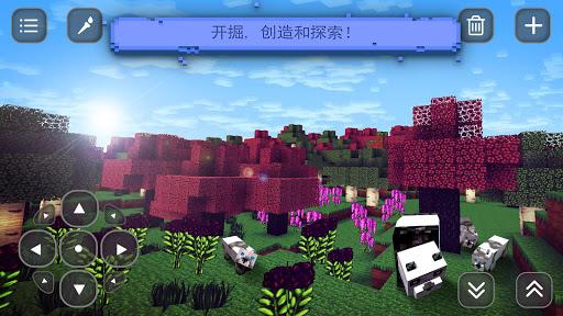 玩免費模擬APP 下載日本创世神: 开掘,建造与勘探 - 日本人创意性游戏 app不用錢 硬是要APP