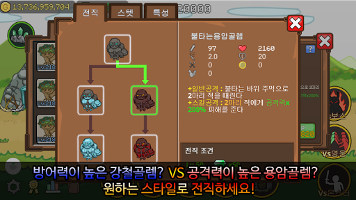 Invisible Dragon  screenshots 6