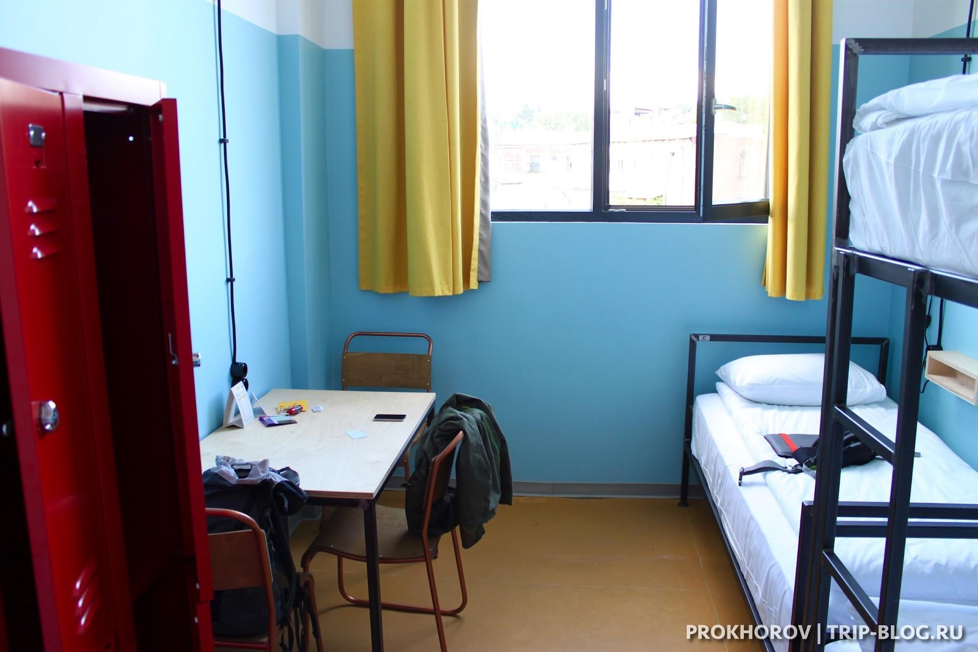 Fabrika Tbilisi - Общий номер с 3-мя кроватями
