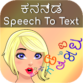 Kannada Speech To Text