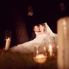 Wedding photographer Maksim Nazarov (NazarovMaksim). Photo of 03.11.2015