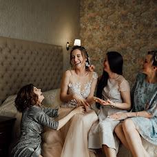 Wedding photographer Ulyana Fedorchenko (Fedorchenko92). Photo of 14.05.2018