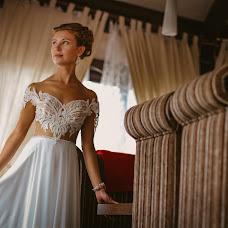 Wedding photographer Evgeniy Korchuganov (EwgeniNG). Photo of 13.09.2018