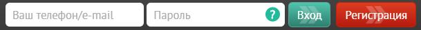 Кликните по кнопке регистрации и начните создавать личный аккаунт