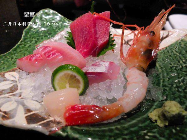 慶祝結婚週年.家庭聚餐.三井日本料理.服務超好.超高級的海鮮料理.發嘍附馬爺的腳步 @ 絜璽C