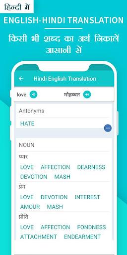 Hindi English Translation, English Speaking Course - Google