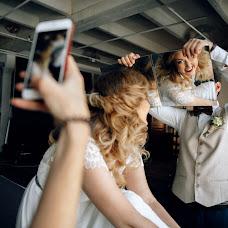 Wedding photographer Sergey Serichenko (cesternu). Photo of 14.11.2017