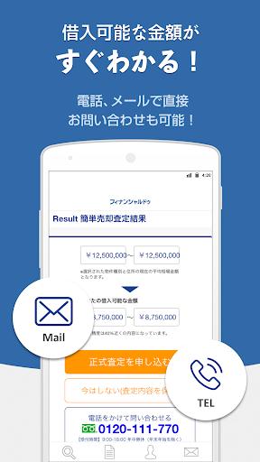 玩免費財經APP|下載Do! BANK app不用錢|硬是要APP