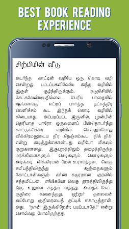 Parthipan Kanavu - கல்கி தமிழ் 17.0 screenshot 1536818