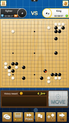 囲碁の帝王