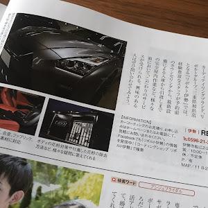 NISSAN GT-R R35のカスタム事例画像 ゆーたかさんの2020年03月02日22:23の投稿