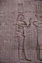 Photo: Horus temple, Edfu - outer ambulatory - cartouche of Cleopatra ? and Ptolemies