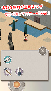 3D 脱出ゲーム tetora -きつねこどもと遺跡探検- screenshot 3
