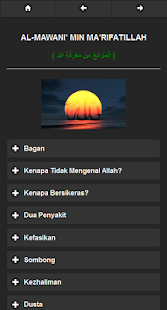 Makrifatullah screenshot