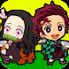 死牟鬼滅の刃Fightゲーム - Androidアプリ