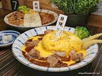 日伴•飯 牛丼•咖哩