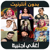 اغاني اجنبية 2019 بدون نت - Aghani Ajnabia Android APK Download Free By Pips App