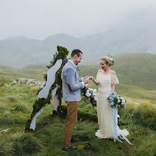 Hochzeitsfotograf Stas Chernov (stas4ernov). Foto vom 25.04.2019