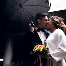 Wedding photographer Anastasiya Klubova (nastyaklubova92). Photo of 14.06.2018