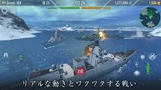 Naval Armada: 戦艦ファイナル-最後の戦いのおすすめ画像5