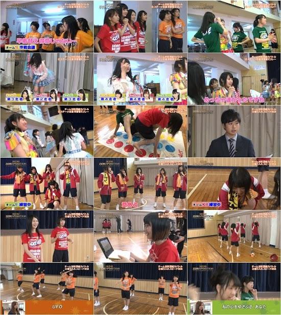 160423 SKE48 ZERO POSITION~チームスパルタ!能力別アンダーバトル~ ep35