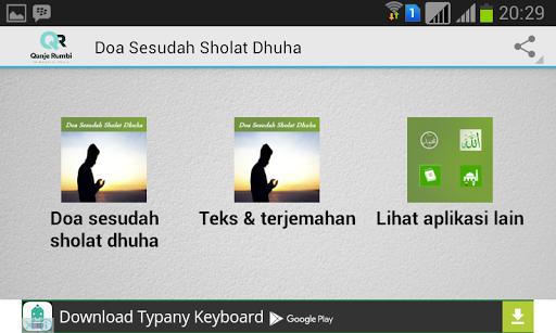 Doa Sesudah Sholat Dhuha for PC