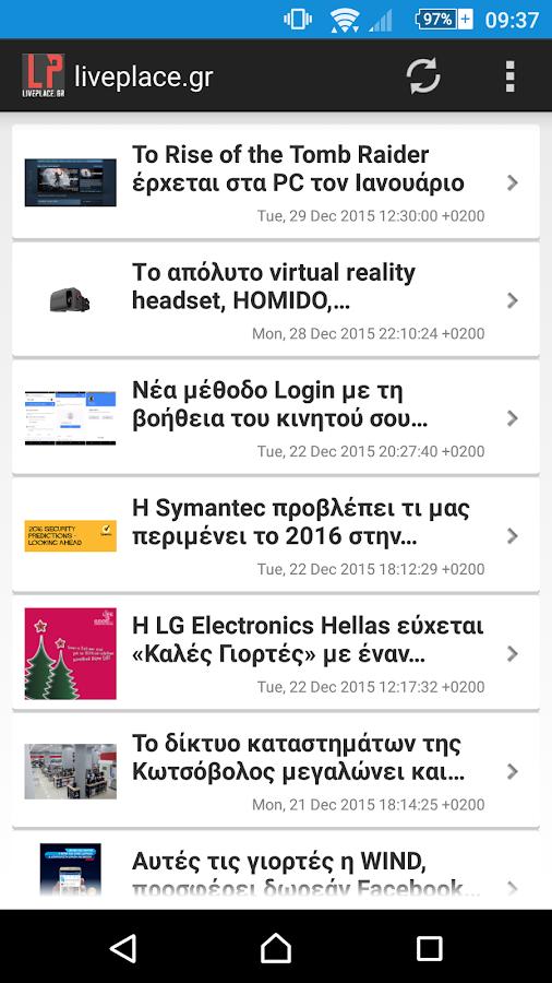 liveplace.gr - στιγμιότυπο οθόνης