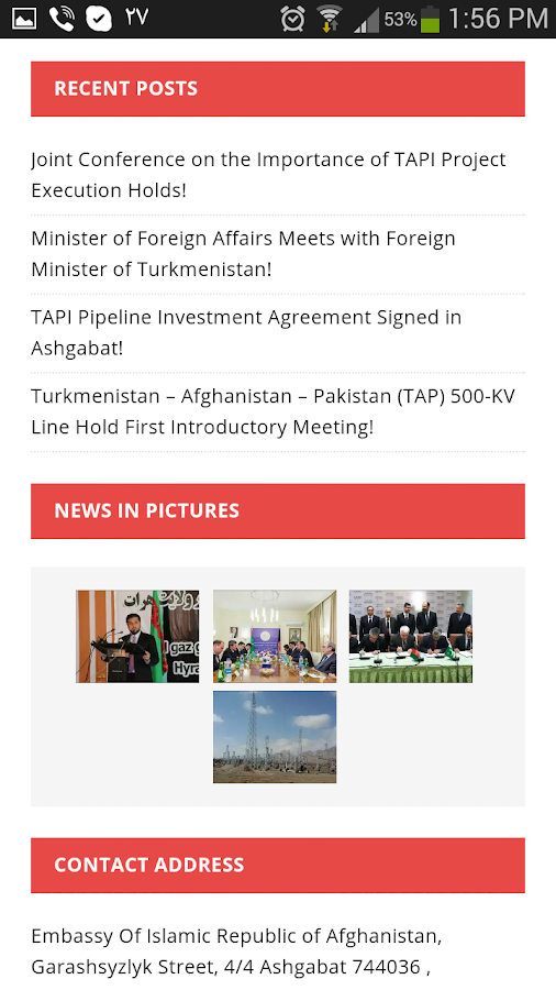 Afghan Embassy Turkmenistan- screenshot