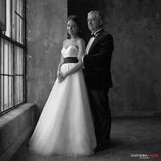 Wedding photographer Galina Zhizhikina (zhizhikina). Photo of 12.02.2016