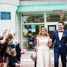 Wedding photographer Yuliya Reznichenko (Manila). Photo of 04.05.2018