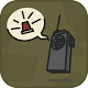 Police Radio Scanner Prank for PC-Windows 7,8,10 and Mac