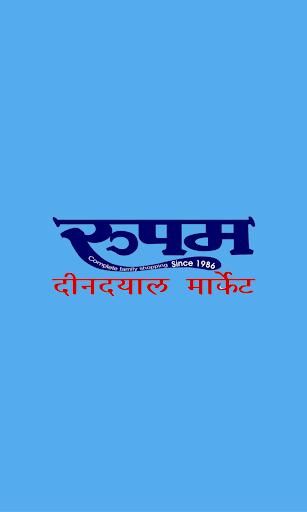 免費下載生活APP|Roopam Korba app開箱文|APP開箱王