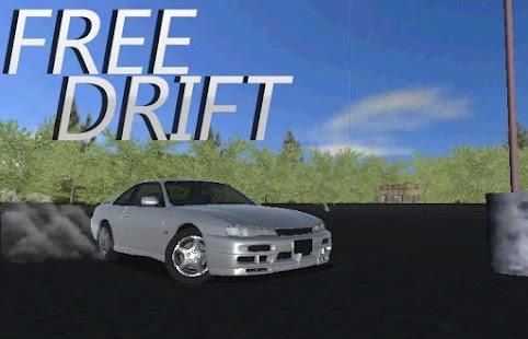 TURBO NATION: drifting - náhled