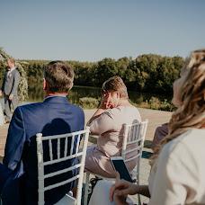 Wedding photographer Afina Efimova (yourphotohistory). Photo of 19.09.2018