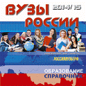Russian universities icon