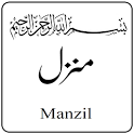 Manzil - Daily Verses - With English Translation icon