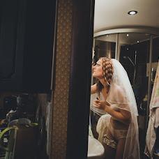 Wedding photographer Katerina Sokova (SOKOVA). Photo of 24.04.2013