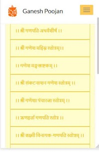 Ganesh Pooja - náhled