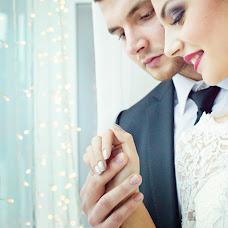 Wedding photographer Olga Ponomoreva (collibry). Photo of 24.01.2014