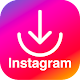 Getins: Video Download & Repost For Instagram