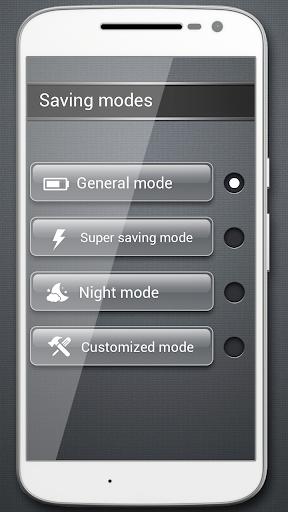 免費下載工具APP|Saver Battery app開箱文|APP開箱王