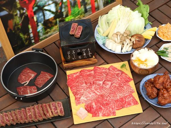 嵐山熟成牛かつ專売-台中大里旗艦店 除了好吃炸牛排,還有關西風和牛壽喜燒新登場!