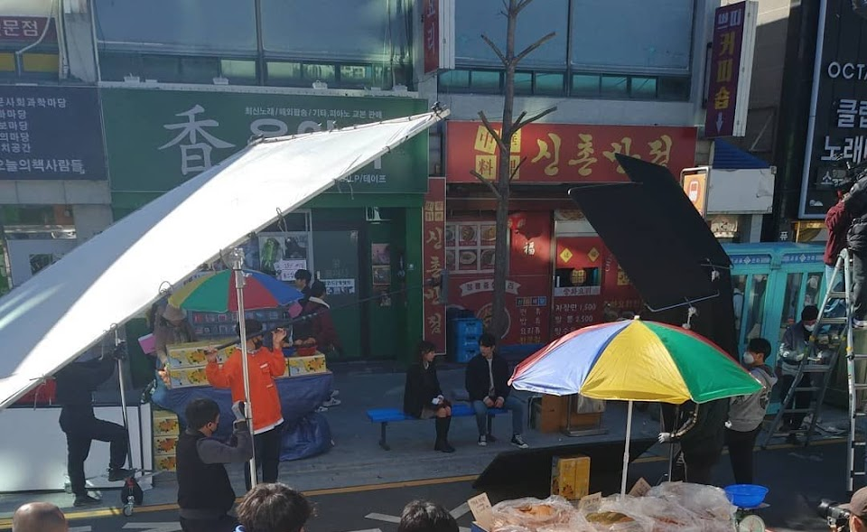 jinyoung film