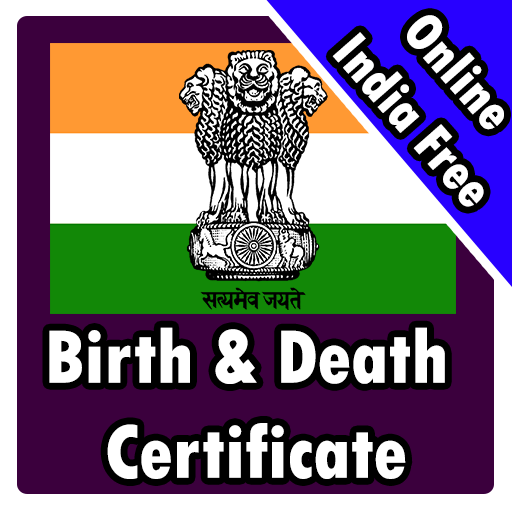 Birth and Death Certificate online free india