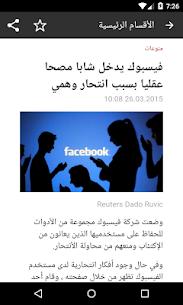 RT News 2