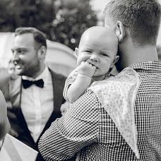 Wedding photographer Sergey Bragin (sbragin). Photo of 22.11.2018